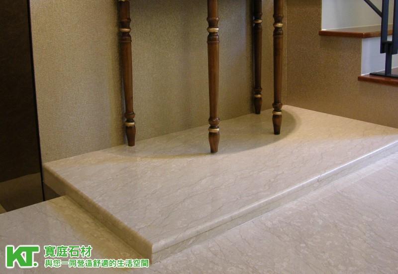 大理石地板-石材艾菲尔